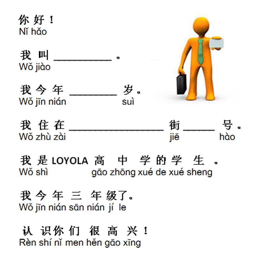 Soal Dan Jawaban Bahasa Mandarin Kelas 10
